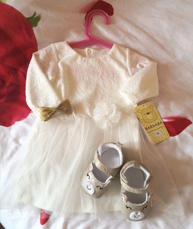 Zestaw Chrzest sukienka Barnaba 74 tiul złoty niechodki Soxo opaska