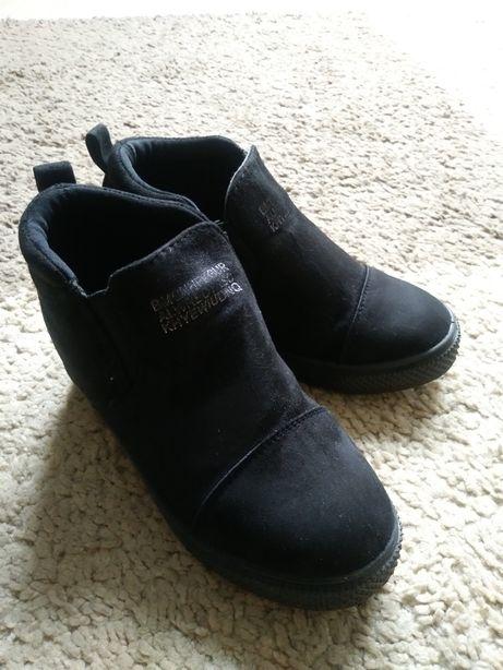 Buty dla dziewczynki w r. 33