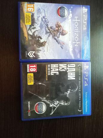 Продаю игры на PS4 Horizon zero dawn