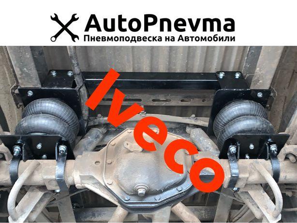 Пневмоподвеска на Iveco Turbo Daily