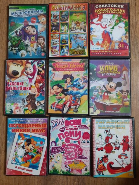 Продам 22 диски з мультфільмами