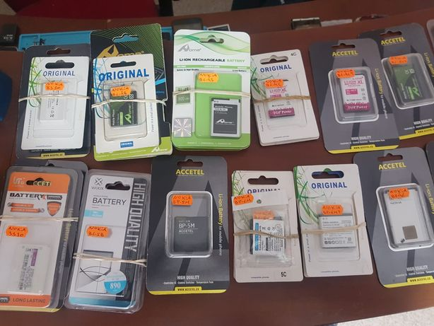 Baterias de telemovel nokia