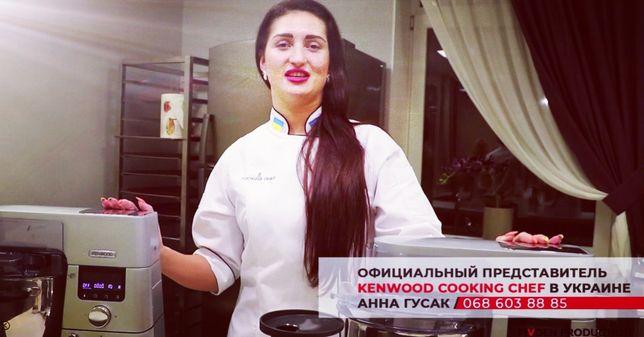 +4нас ПОДАРОК кухонной машине Kenwood COOKING CHEF XL KCL 95.004 SI,