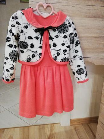 Нарядное платье с болеро для девочки 110р