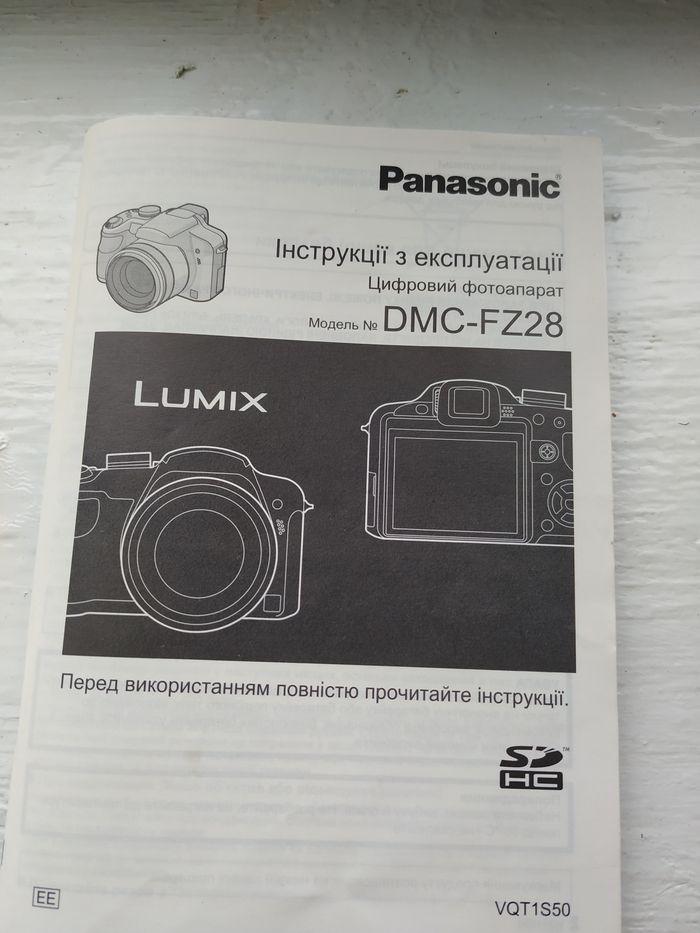 Фотоаппарат Panasonic Lumix DMC-FZ28 Black Харьков - изображение 1