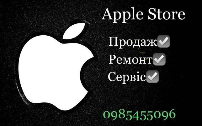 Apple Store продаж та ремонт техніки Apple