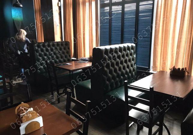 Диван для кафе баров ресторанов диваны в офис приемную наличии
