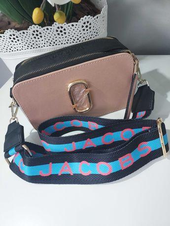 Cudna torebka Marc Jacobs!