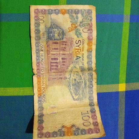 100 фунтов,Сирия. 1998