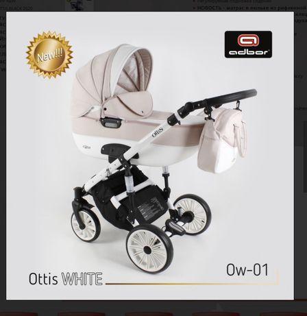 Детская коляска Adbor Ottis 3в1 ( с автокреслом)