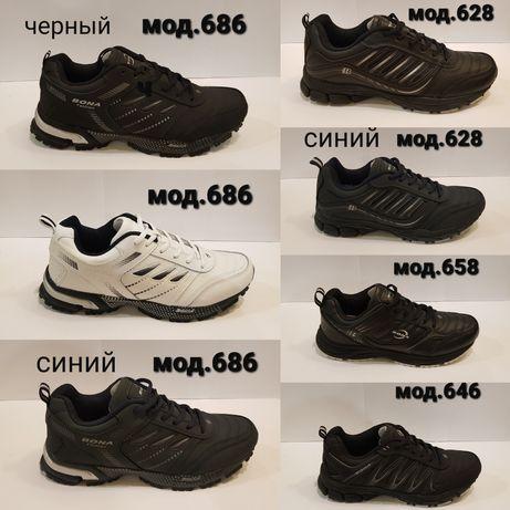 Мужские кроссовки BONA (БОНА)