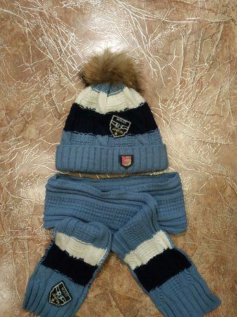 Детский зимний комплект на мальчика шапка+ шарфик
