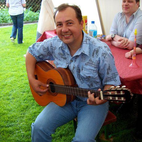 Надаю приватні уроки по класу гітари,для дорослих та дітей