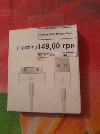 Зарядне, Кабель USB IPhone 4G / 4S