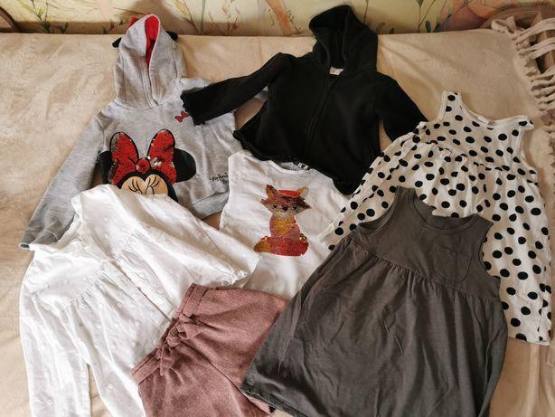 Duza paka zestaw paczka dziewczynka 104 Zara H&M Reserved