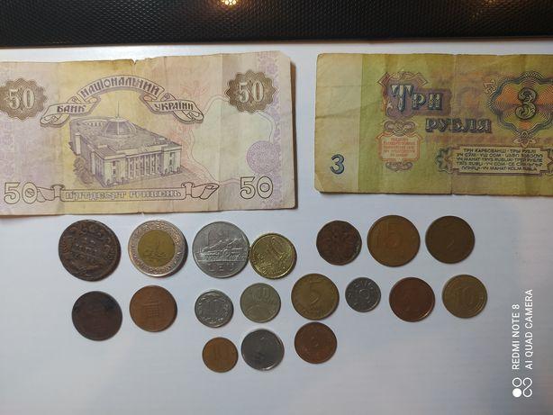 Монети и банкноты