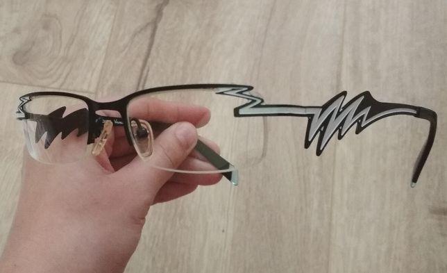 Okulary korekcyjne młodzieżowe