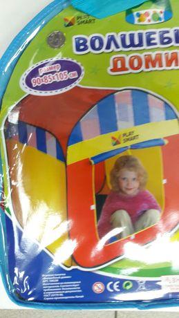"""Палатка детская """"Волшебный домик"""""""