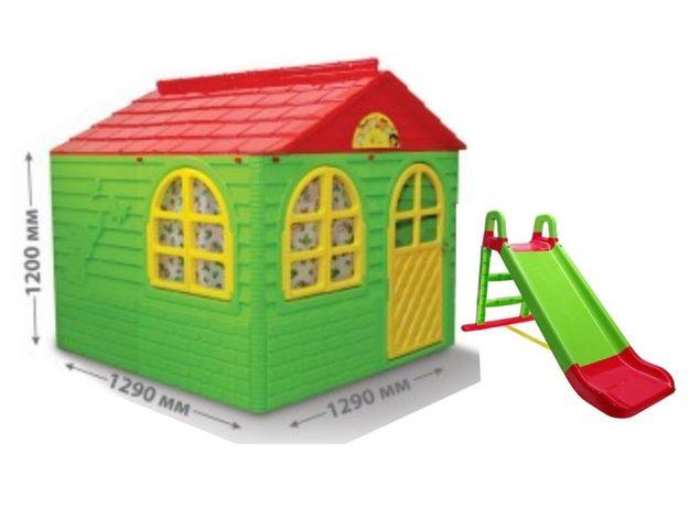 Домик детский и горка Долони, будинок дитячий пластиковый дом игровой