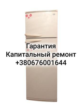 Холодильник МИНСК с гарантией, капитальный ремонт