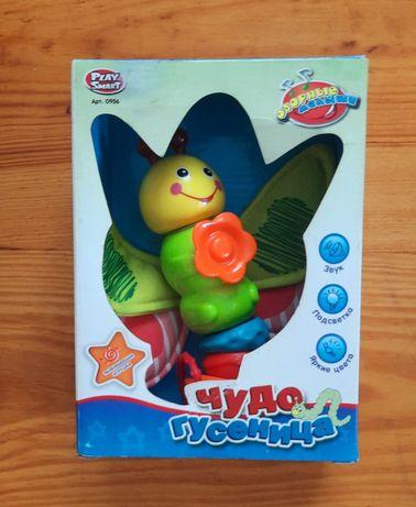 Іграшка нова/ игрушка/ гусениця/ подарок