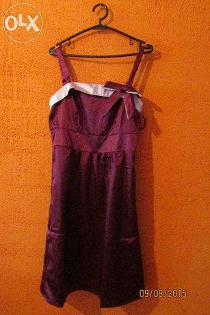 Sukienki B.P.C.