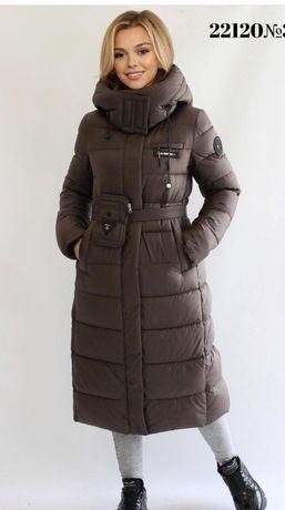Пуховик  зимняя куртка тинсулейт 4 цвета