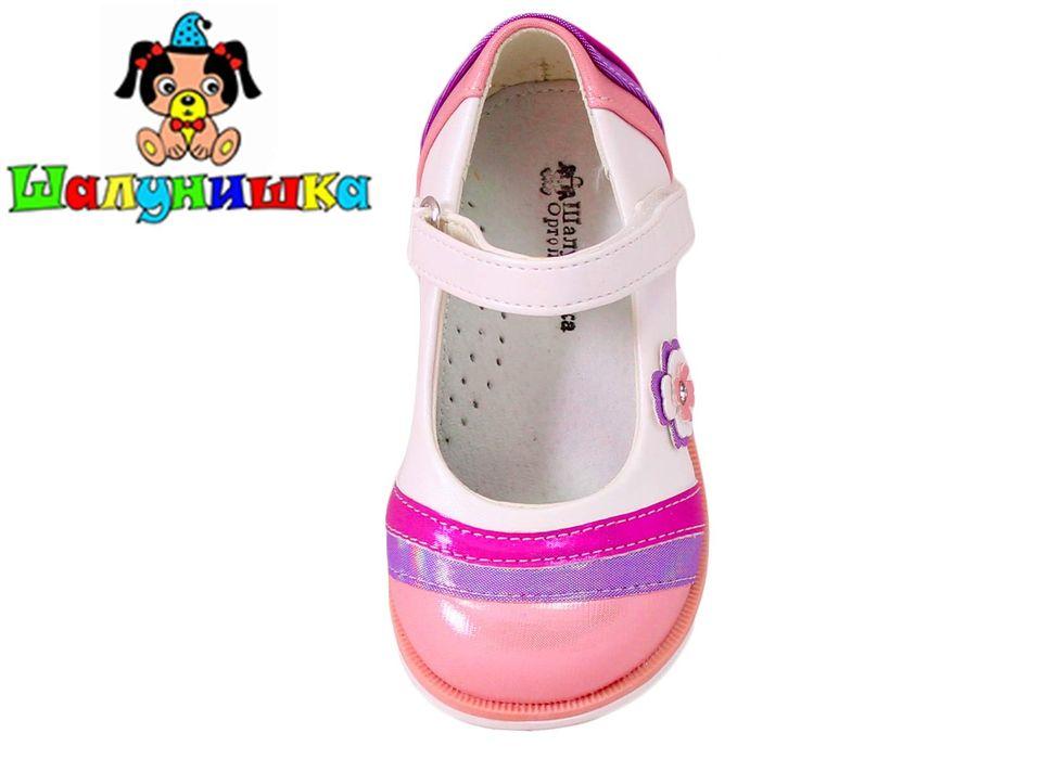 Кожаные ортопедические туфельки Шалунишка для девочки Конотоп - изображение 1