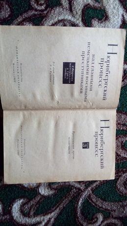 Книга третий том