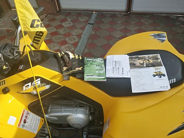 Продам квадроцикл BRP CAN-AM DS 250