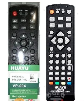Универсальный пульт дистанционного управления Т2 и SAT - HUAYU VP-004