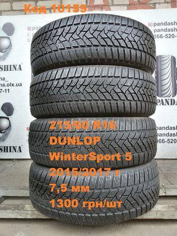Шины Зима 7-8 мм 215/60 R16 MICHELIN NOKIAN CONTINENTAL Pirelli резина