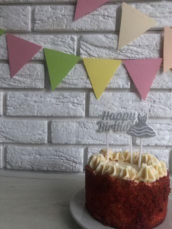 Гирлянда декор на день рождения