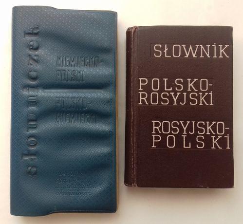 Kieszonkowy słownik niemiecko polski i polsko niemiecki rosyjski antyk