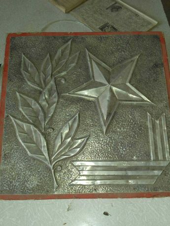 радянська тиматика