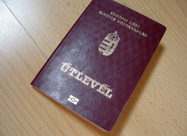 Громадянство країн Євросоюзу
