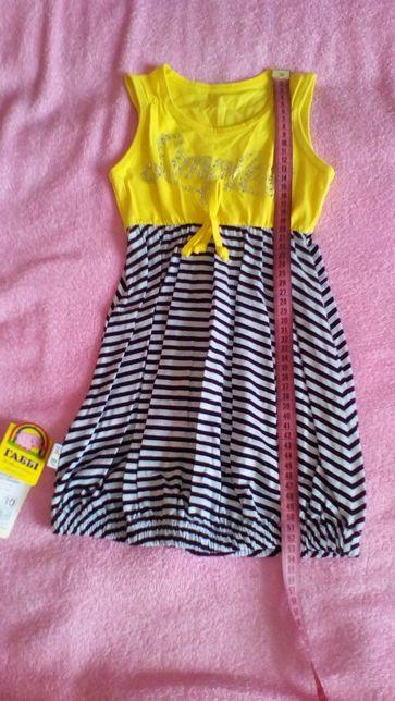 Платье для девочки ТМ Габби 110-116