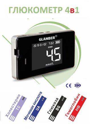 Глюкометр 4 в 1 GLANBER LBM-01