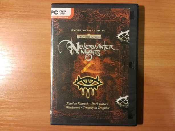 Neverwinter Nights 2. Неофициальные дополнения