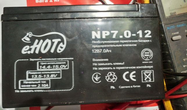 Аккумулятор к ИБП e.HOT eNot еНот NP7.0-12