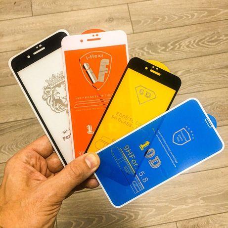 Защитное стекло Iphone 6/6S 6S plus 7/8 7/8plus X/Xs max XR 11/11 pro