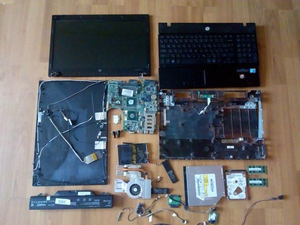 Ноутбук HP ProBook 4510s, 4515s, 4520s, 455 G1 запчасти, зарядное