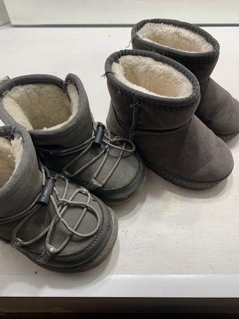 Луноходы , уги , ботинки