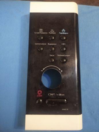 Панель с кнопками микроволновки Samsung MW872R