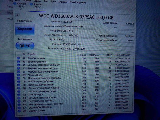 Винчестер жесткий диск HDD 3.5 160GB SATA