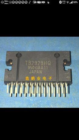 TB2929HQ TB2929AHQ звукова для магнітоли