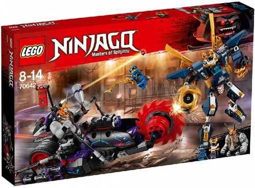 Lego (Лего) Ninjago Киллоу против Самурая X 70642
