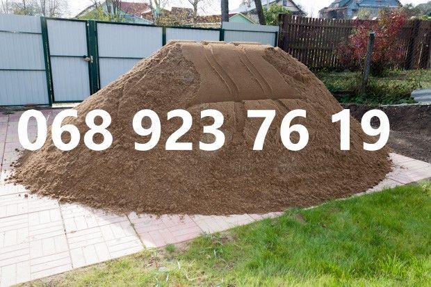 Речной песок. Щебень, шлак, отсев, глина. Доставка КАМАЗом по 10 тонн.