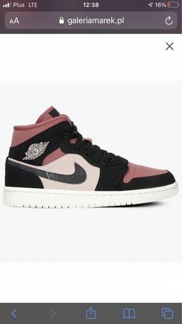 Nike Jordan 1 mid burgundy dusty pink rust