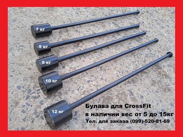 Булава, Кувалда, Молот для тренировок CrossFit, ММА вес от 5 до 15 кг